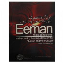 Eeman
