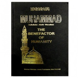 Muhammad the Benefactor of Humanity