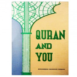 Quran and You