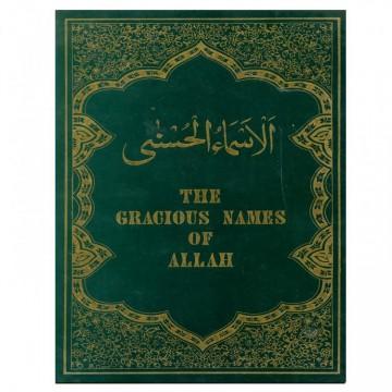 The Gracious Names of Allah