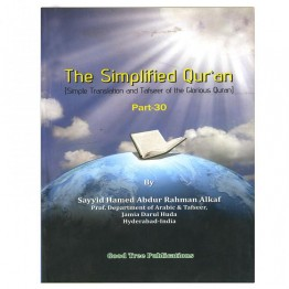The Simplified Qura'an Part-30