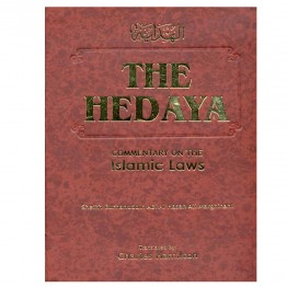 The Hedaya  Commentary on the Islamic Laws