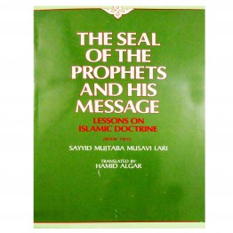 The seal of the Prophets and his Message