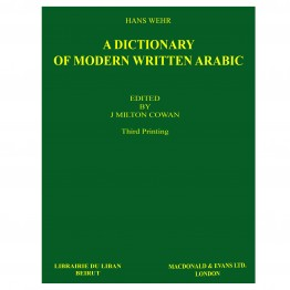 A Dic. of Modren Written Arabic