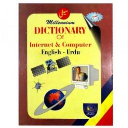 Millennium DIc. of Internet & Computer E,g.& Urdu