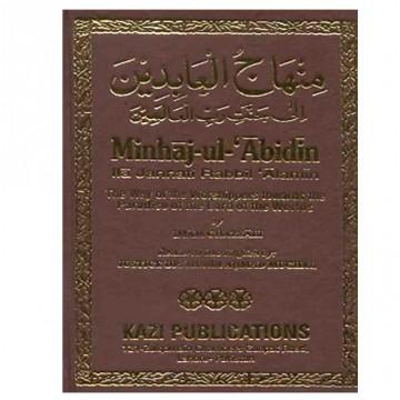 Minhaj-ul-Abidin
