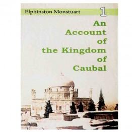 An Account of the Kingdom of Caubal  (2vols)