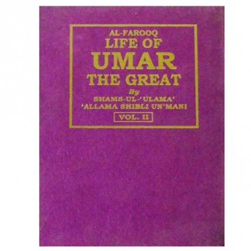 Al-Farooq Umar the Great (2 vols set)