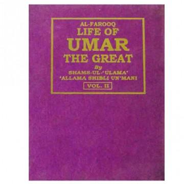 Al-Farooq Umar the Great (2 vols set)