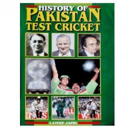 History of Pakistan Test Cricket
