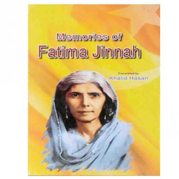 Memories of Fatima Jinnah