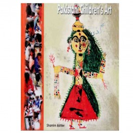 Pakistani Children's Art