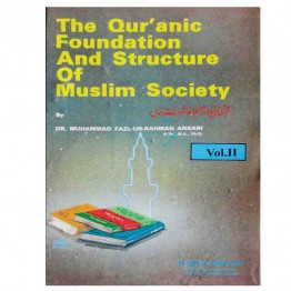 Quranic Foundation and Structure of Muslim Society(Set of 2 vols.)