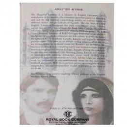 Ruttie - Jinnah Life and Love