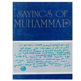 Sayings of Muhammd