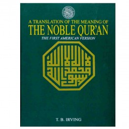 A Translation of the Meaning of the Noble Qur'an