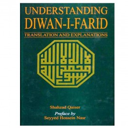 Understanding Diwan-i-Farid Translation and Explanation