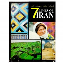 7 Climes of Iran