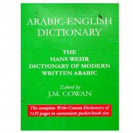 A Dictionary of Modern Written Arabic (The Hans Wehr Dictionary of Modern Written Arabic)