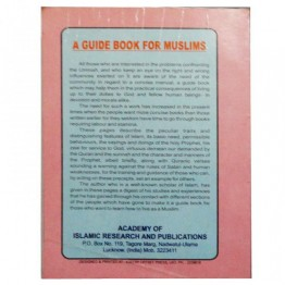 A Guide Book for Muslims