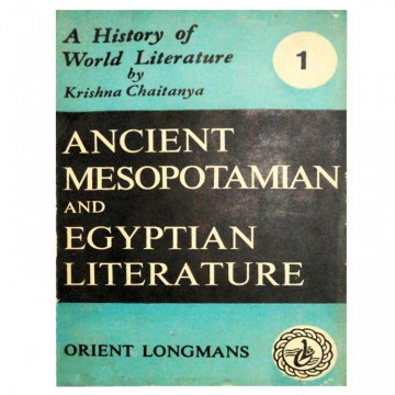 A History of World Literature