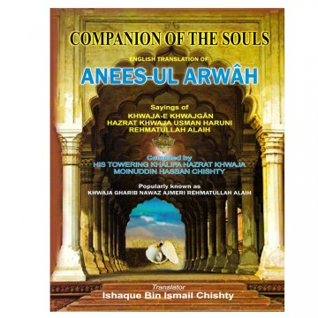 Companion of The Souls Trans Anees Ul Arwah