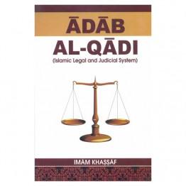 Adab Al-Qadi (islamic Legal and Judicial System)