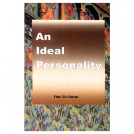 An Ideal Personality