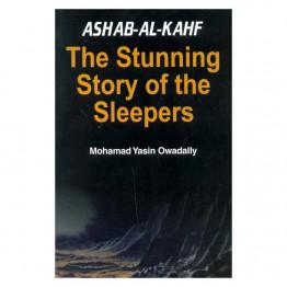 Ashab-Al-Kahf The Stunning Story of the Sleepers