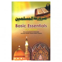 Basic Essentials for Muslims Recommended for Madrasahs and New Muslim to Read Arabic Prperly