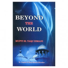 Beyond the World