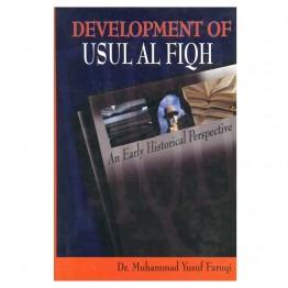 Development of Usul al Fiqh