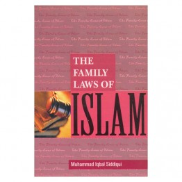 The Family Law of Islam