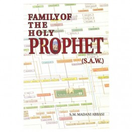 Family of the Holy Prophet (S.A.W.)