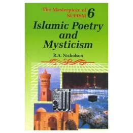 Islamic Poetry and Mysticism