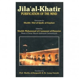 Jila'al-Khatir (Prurification of the mind)