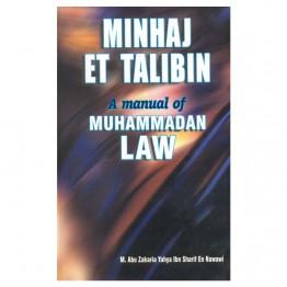 Minhaj Et Talibin (A Manual of Muhammadan Law)