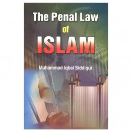 The Penal Law of Islam