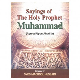 Sayings of The Holy Prophet Muhammad (S.A.W) (Agreed Upon Ahadith)