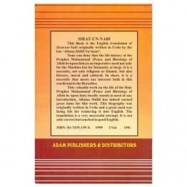 Sirat-un-Nabi (The Life of the Prophet)(2 Vol Set)