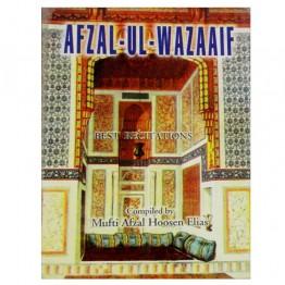 Afzal-ul-Wazaaif