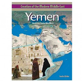 Creation of the Modern Middle East Yemen