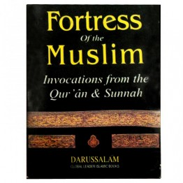 Fortress of the Muslim Invocations from the Quran & Sunnah