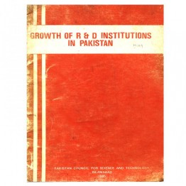 Growth of R & G Institutions in Pakistan