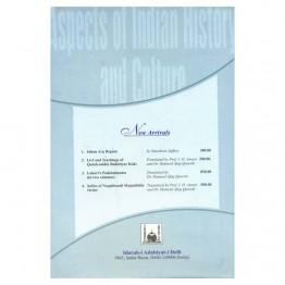 Aspects of Indian History and Culture (Prof. Iqtidar Husain Siddiqui Felicitation Volume)