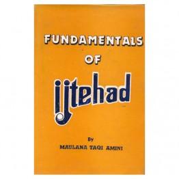 Fundamentals of Ijtehad