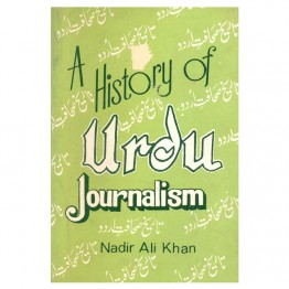 A History of Urdu Journalism