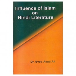 Influence of Islam on Hindi Literature