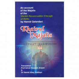 Khairul Majalis (An account of the Majalis of the Sheikh Naseeruddin Chiragh of Delhi by Hamid Qalandari)