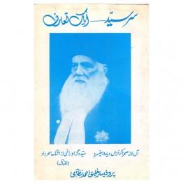 Sir Syed Ed Taaruf